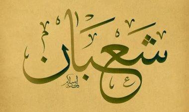 Let us Reap the Fruits of Shaʿbān