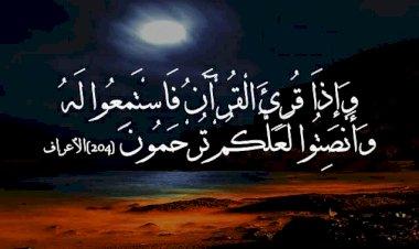 """So That You may be Shown Divine Mercy"" (LaʿallakumTurḥamūn)"