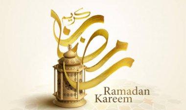Ramaḍān: Fest of Fasting