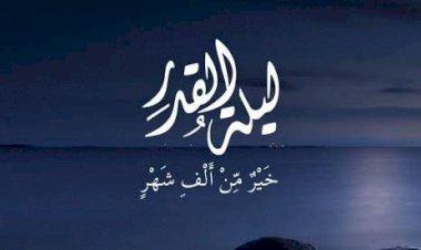 Which Night is Laylat al-Qadr?